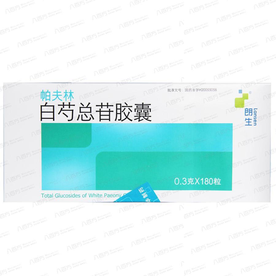 【帕夫林】 白芍总苷胶囊 (0.3g*180粒)宁波立华