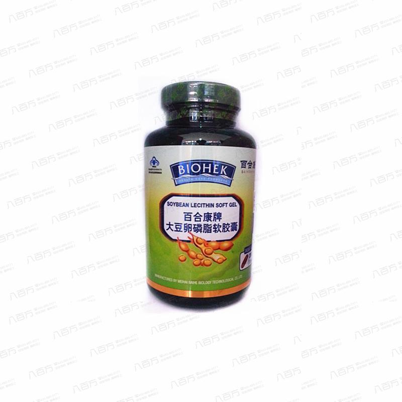 百合康牌大豆卵磷脂软胶囊