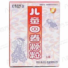 【德昌祥】 儿童回春颗粒 (6袋装)-贵阳德昌祥药业