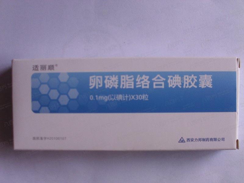 【适丽顺】 卵磷脂络合碘胶囊 (30粒装)