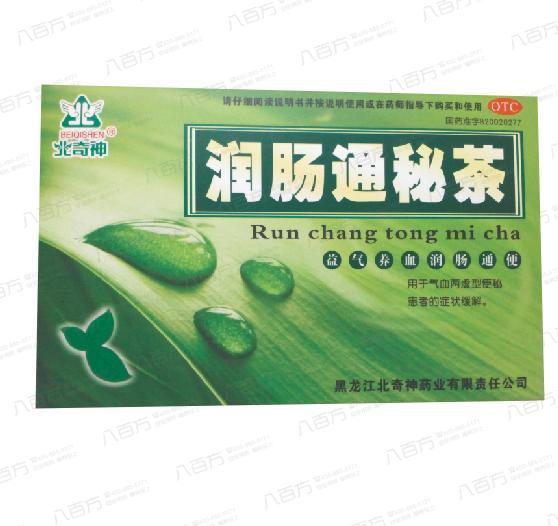 润肠通秘茶 3g×10袋-益气养血,润肠通便。用于气血两虚型便秘患者的症状缓解。