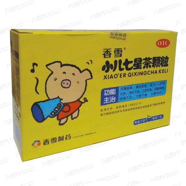 【香雪】小兒七星茶顆粒   7g*9袋