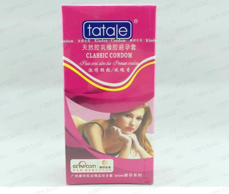 女用避孕套怎么样使用呢?