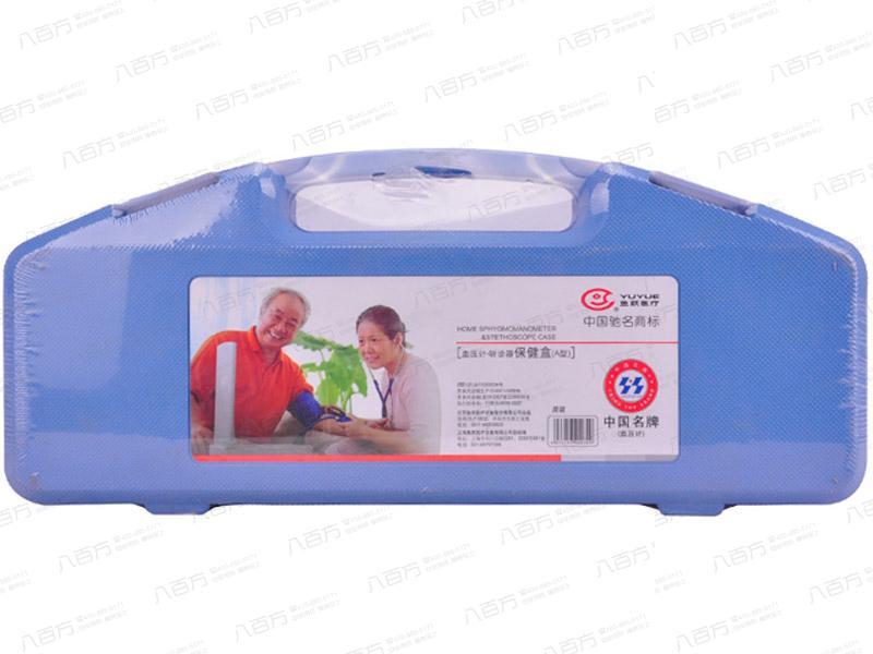 【江苏鱼跃】 血压计听诊器保健盒(A型) (1套)-江苏鱼跃医疗设备