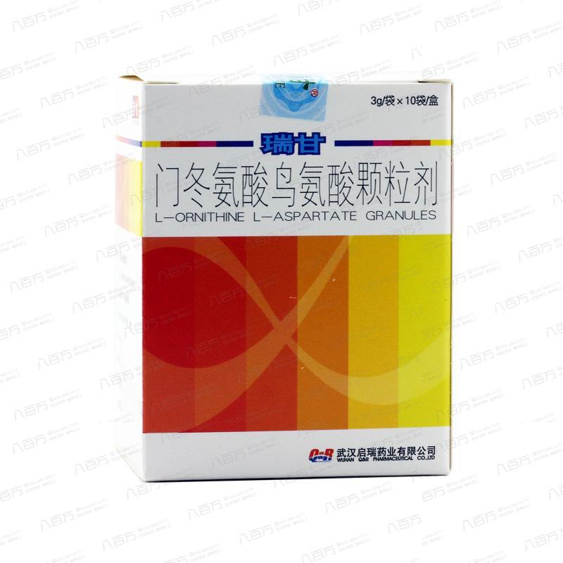 瑞甘 门冬氨酸鸟氨酸颗粒剂 10盒