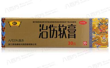 软膏好_【治伤软膏】治伤软膏效果_价格_治伤软膏哪个牌子好