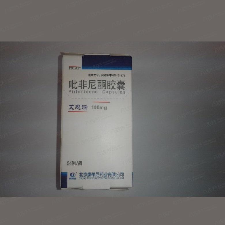 【艾思瑞】吡非尼酮胶囊-北京康蒂尼药业有限公司