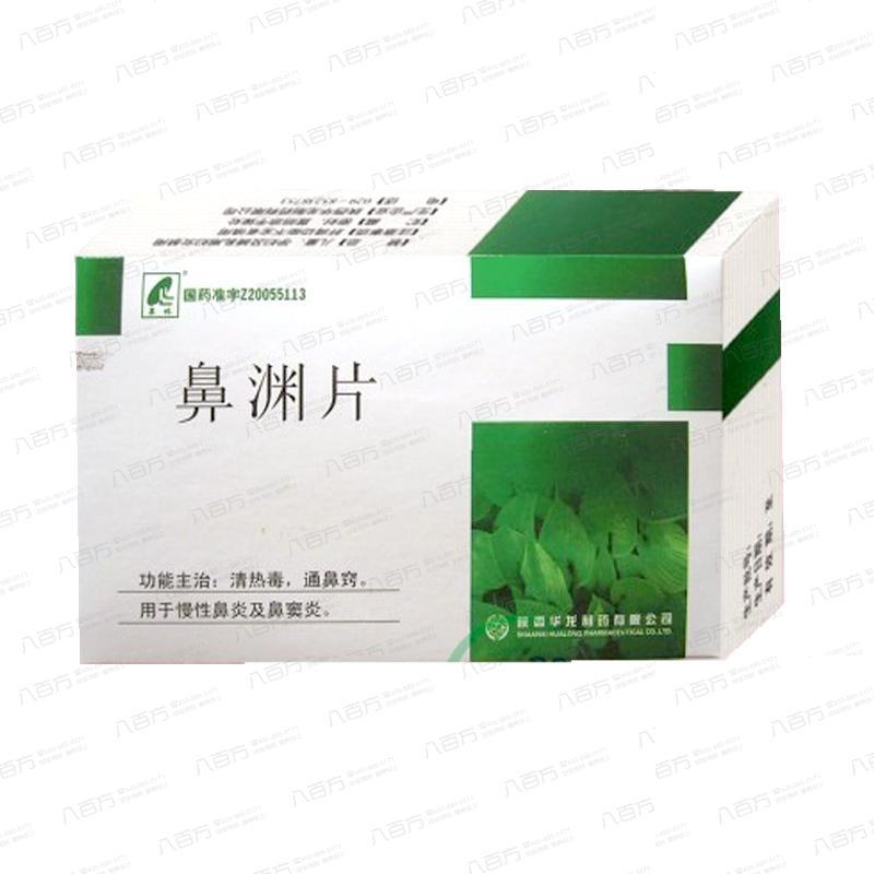 糠酸莫米松鼻喷雾剂(内舒拿)的说明书的注意事项有?