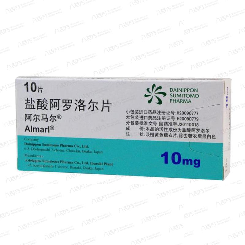 阿尔马尔-盐酸阿罗洛尔片
