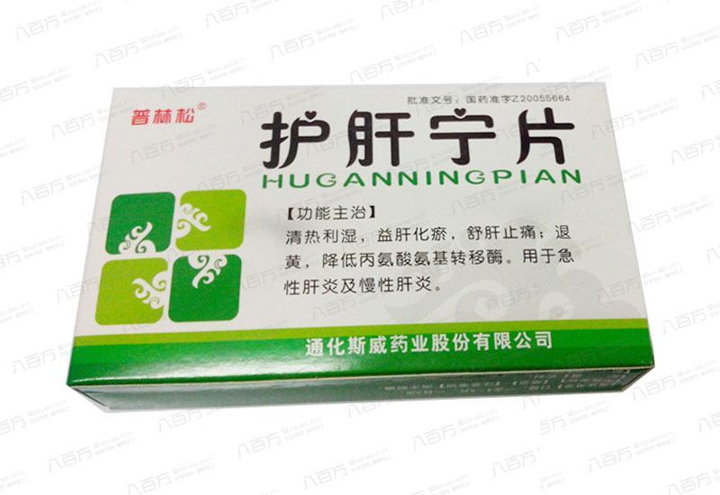护肝宁片(30片装)(有效期到2016.06)