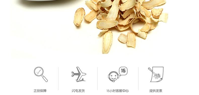 博世康 西洋参48g 刨片 花旗参段软枝切片含片特价