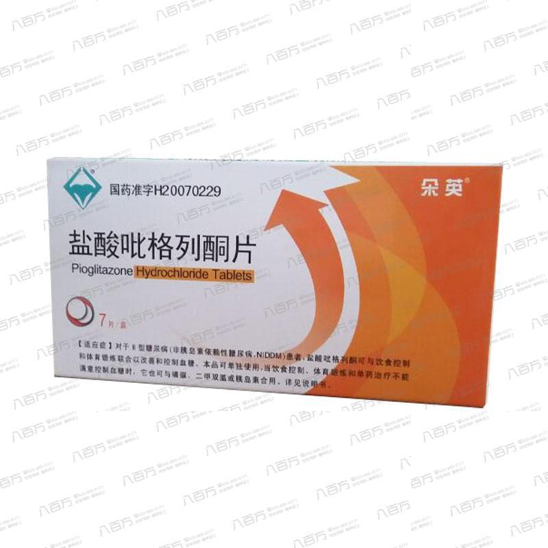 盐酸吡格列酮片
