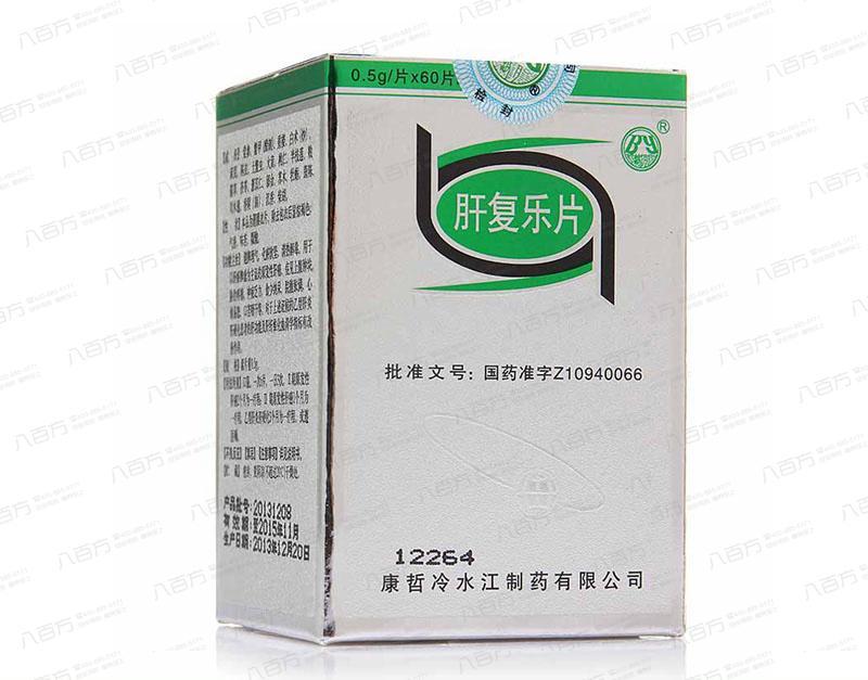 10盒装 康哲 肝复乐片 0.5g*60片
