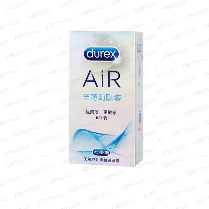 包邮【杜蕾斯】AIR至薄幻隐装 6只装 超爽薄 更敏感 薄如空气般的感觉