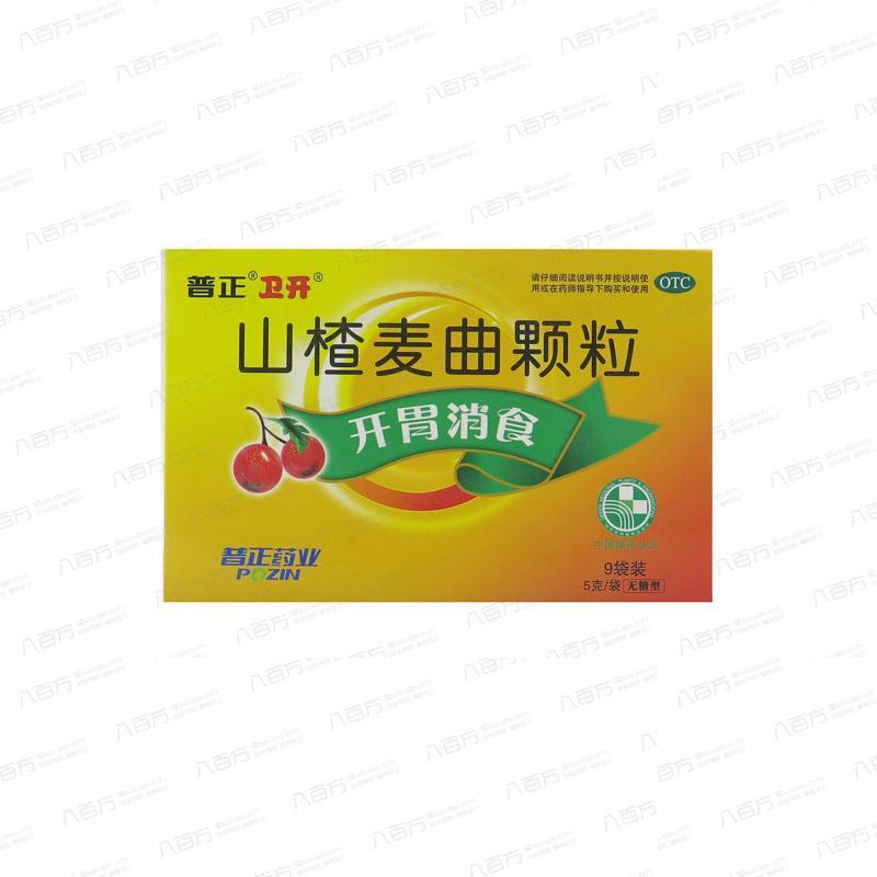 普正 山楂麦曲颗粒 5g*9袋/盒 开胃消食食欲不振助消食消化不良