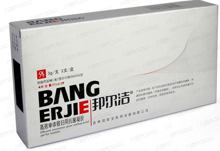【邦尔洁】高效单体银妇用抗菌凝胶-吉林邦安宝医用设备有限公司
