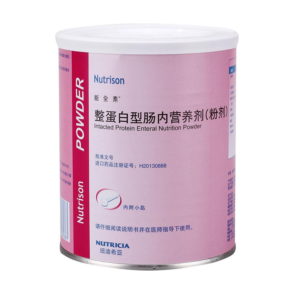 【能全素】整蛋白型肠内营养剂(320g)-德国
