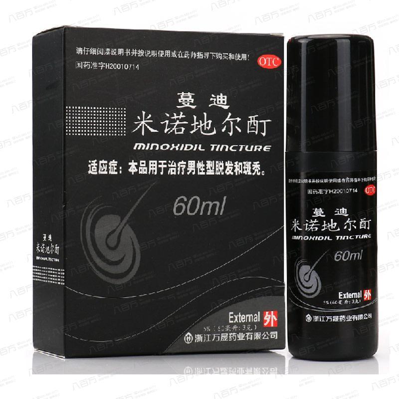 蔓迪 米诺地尔酊 3瓶蔓迪60ml:3g 治疗脱发
