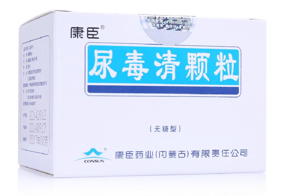 【康臣】尿毒清颗粒 (15袋装 无糖型)