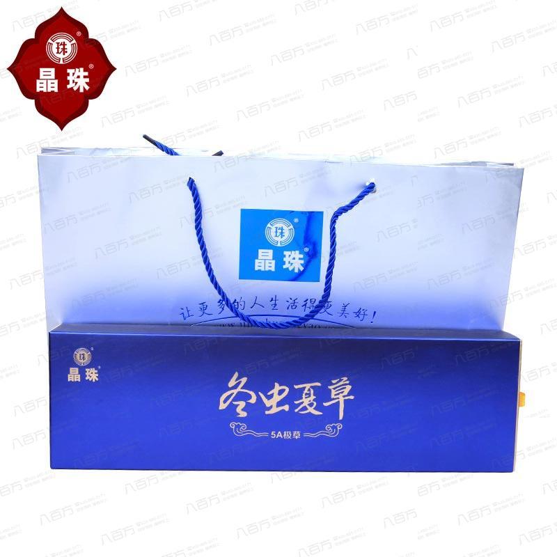 【晶珠】冬虫夏草礼盒5g(1g/瓶*5瓶)-2条/克