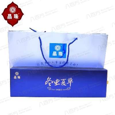 【晶珠】冬虫夏草礼盒5g(1g/瓶*5瓶)-3条/克