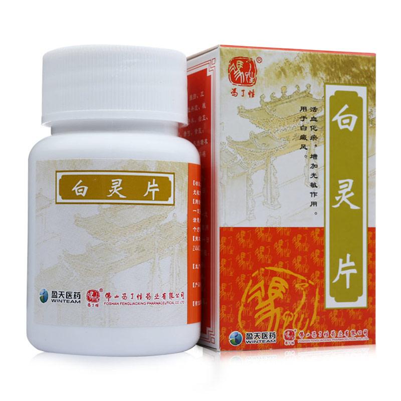 【冯了性】 白灵片 (3盒装) - 佛山冯了性药业