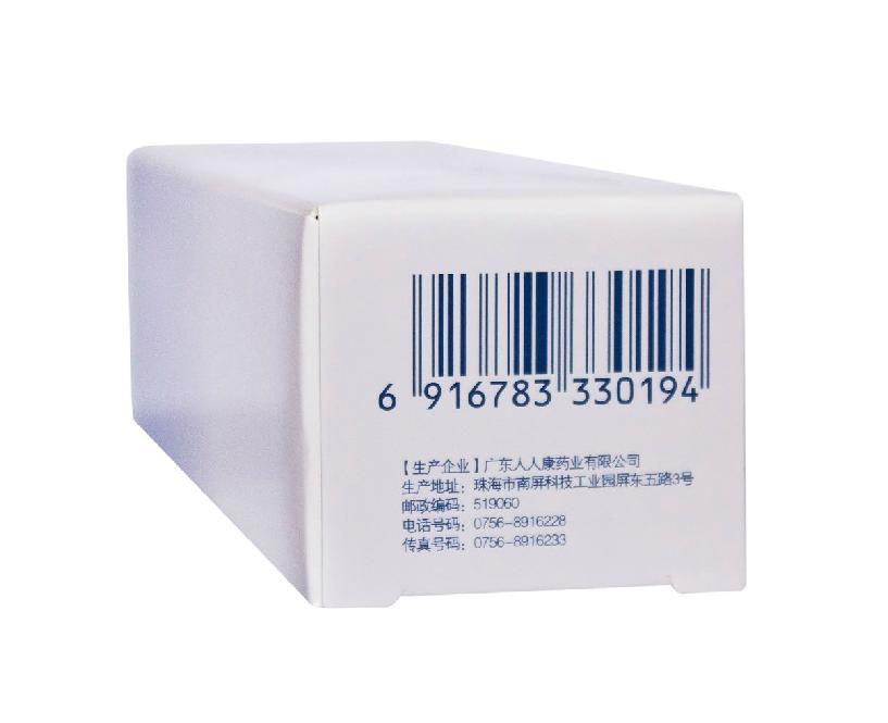 氢醌乳膏作用功效