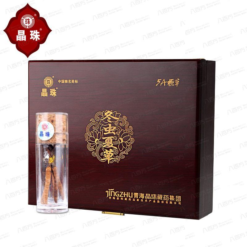 【晶珠】冬虫夏草礼盒10g(1g*10瓶)-2条/克