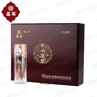 【晶珠】冬虫夏草礼盒16g(1g/瓶*16瓶)-4条/克