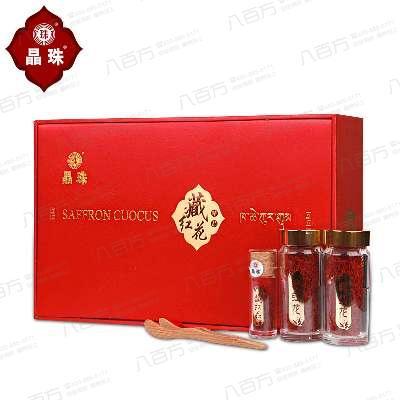 【晶珠】藏红花礼盒5g*2瓶+1g