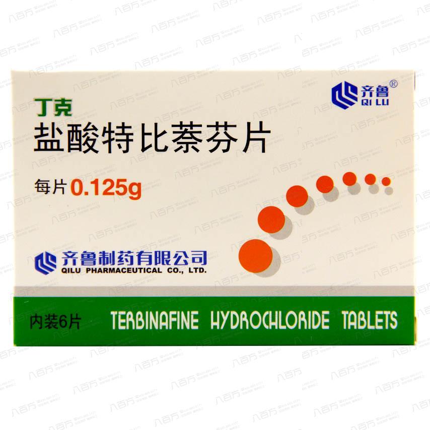 【丁克】盐酸特比萘芬片-(0.125克*6片)