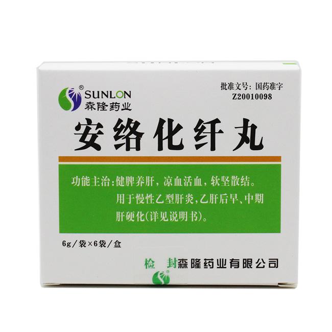 【森隆】 安絡化纖丸 (10盒裝)-森隆藥業