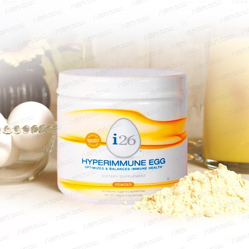 i26免疫营养粉 140g 优化免疫系统 双向平衡 富含免疫球蛋白