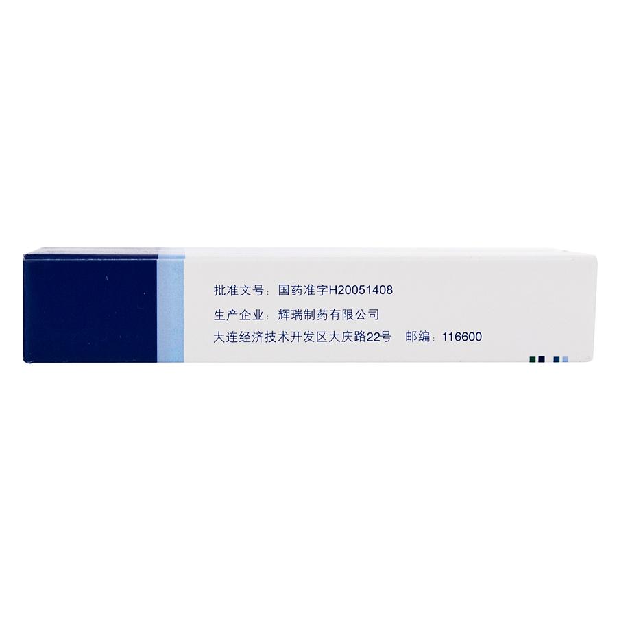 阿托伐他汀钙片作用功效