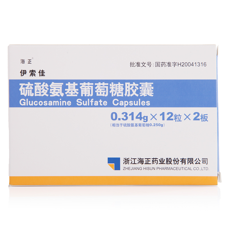 伊索佳 硫酸氨基葡萄糖膠囊