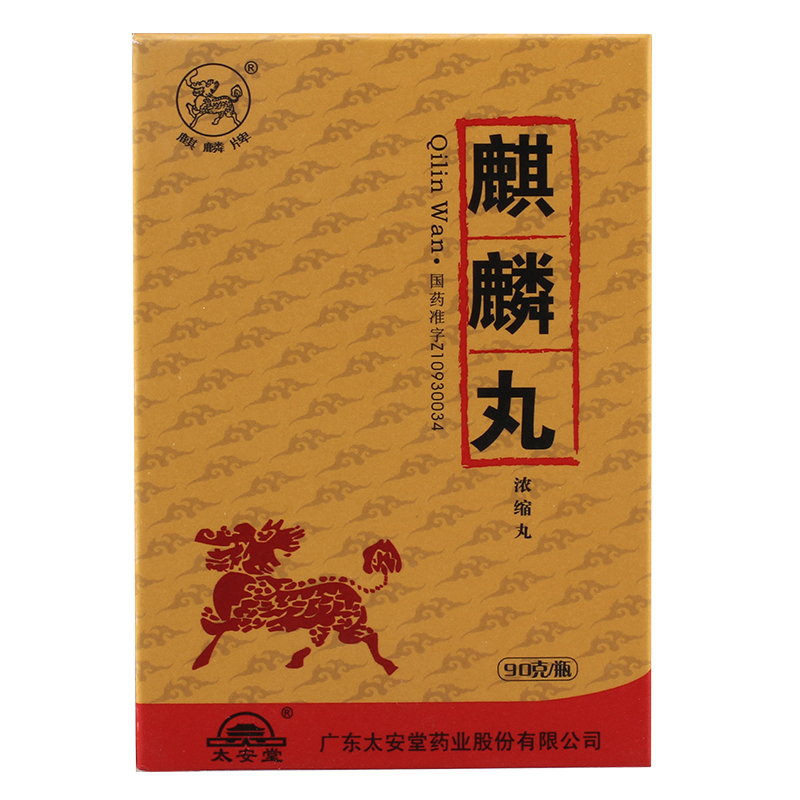 【麒麟牌】麒麟丸(90g)-广东太安堂药业-补肾填精,益气养血