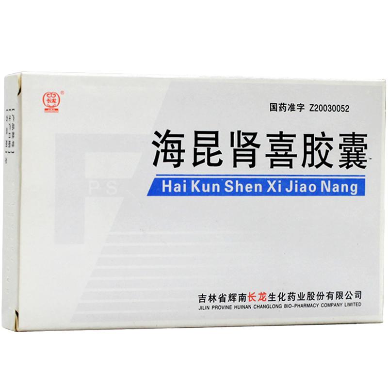 長龍 海昆腎喜膠囊 0.22g*18粒