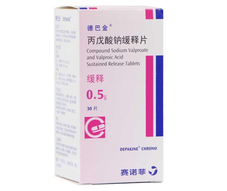 丙戊酸钠缓释片