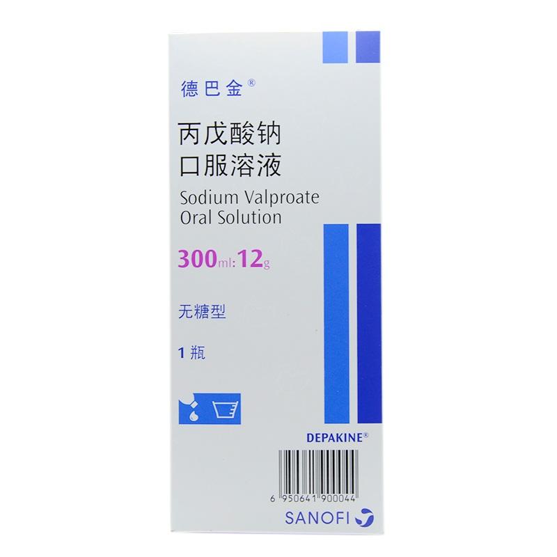 德巴金 丙戊酸钠口服溶液(无糖型)