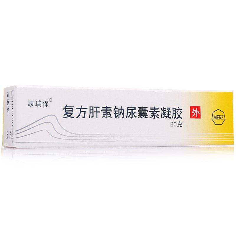【康瑞保】 复方肝素钠尿囊素凝胶 (20克装)-肥厚性瘢痕 瘢痕疙瘩