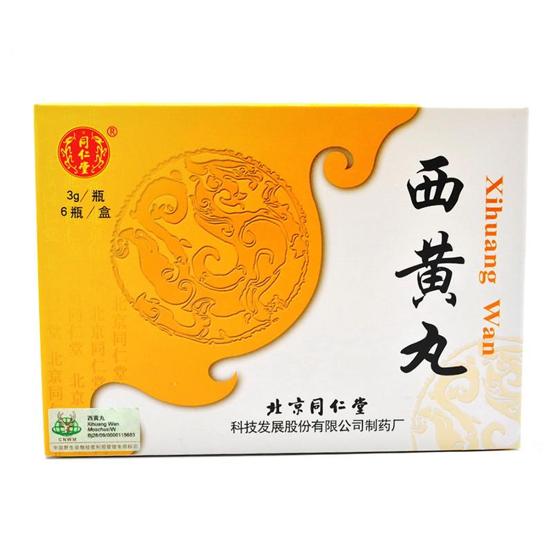 西黄丸(6瓶装)