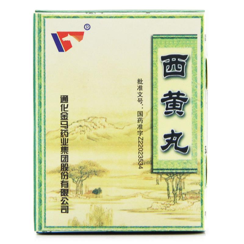【金马】 西黄丸 (2瓶装)-通化金马药业
