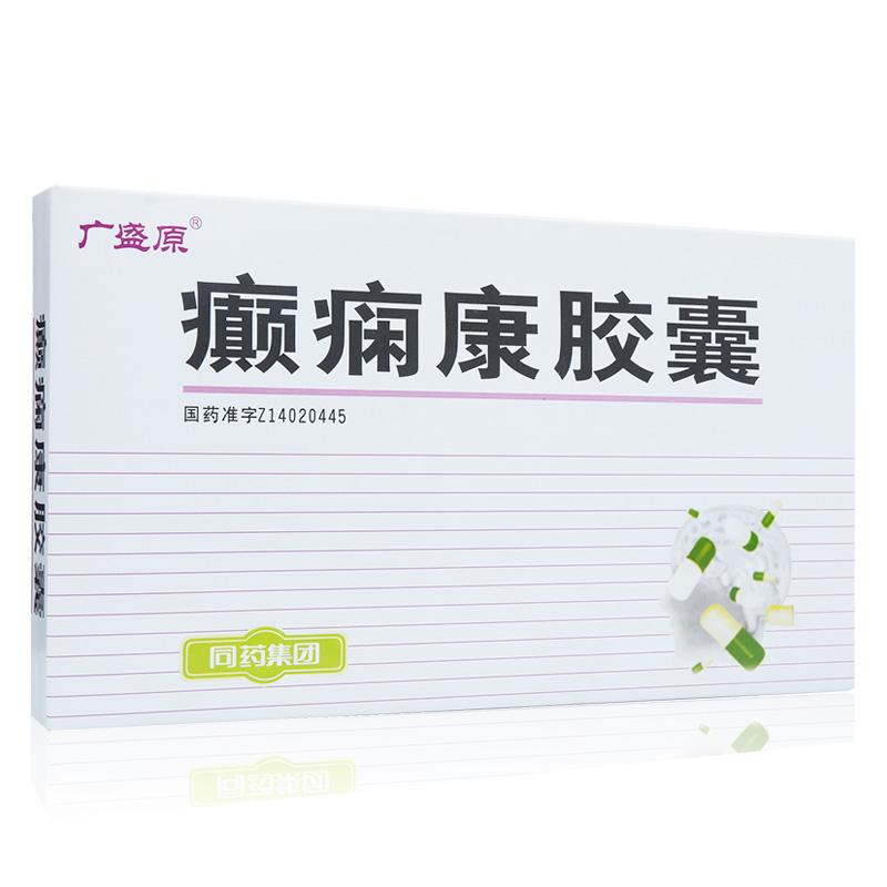 【亚宝】癫痫康胶囊(60粒装)