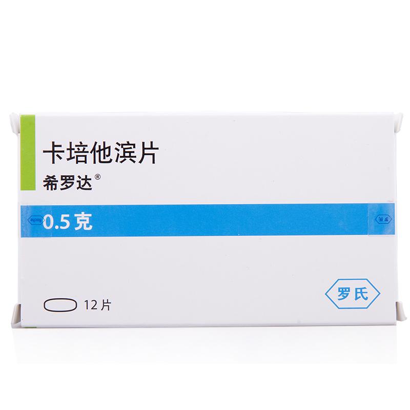 【希羅達】卡培他濱片(12片裝)