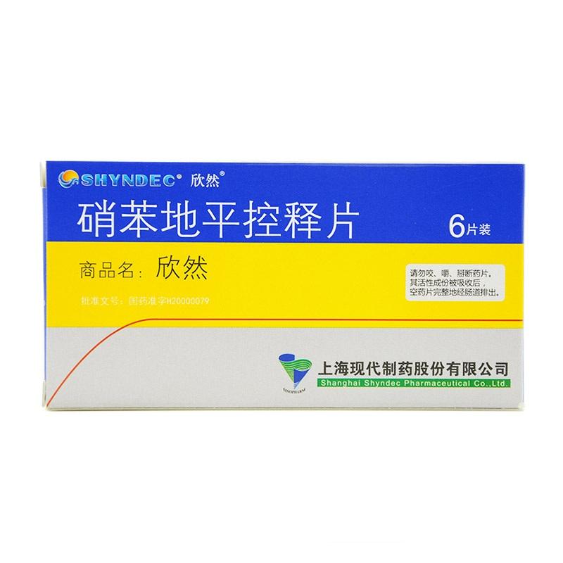 【欣然】 硝苯地平控釋片 (6片裝)-上海現代制藥