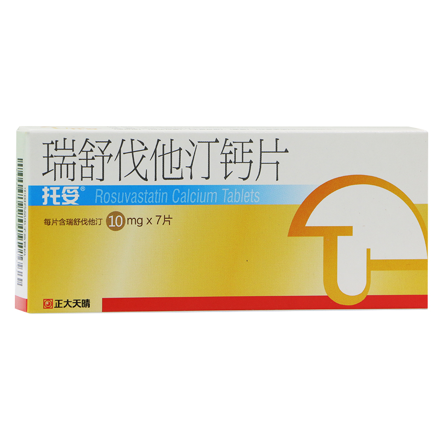 【托妥】瑞舒伐他汀钙片(7片)