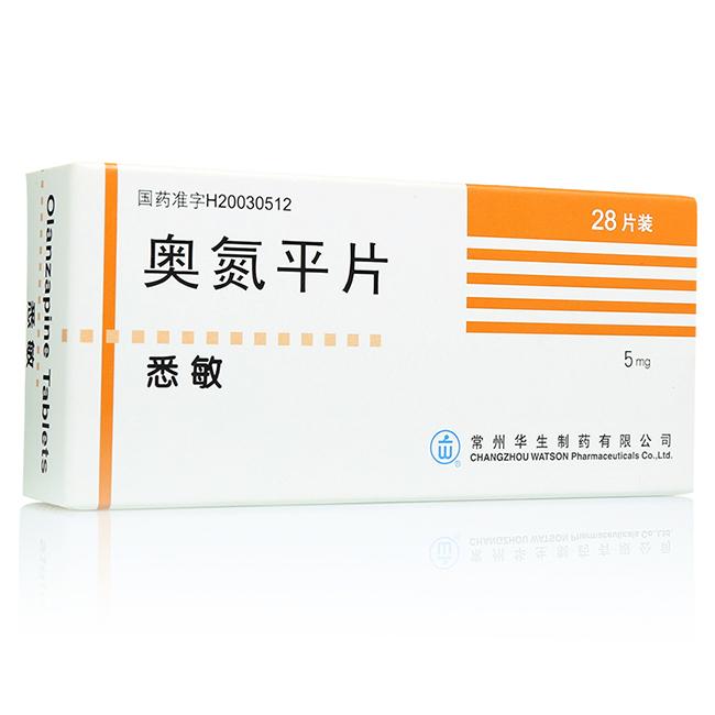 【悉敏】 奥氮平片 (28片装)-常州华生制药