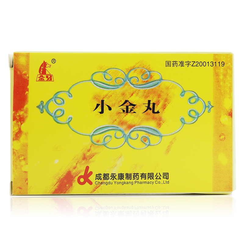 【金分】小金丸0.6g*4袋