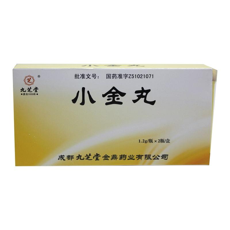 【九芝堂】 小金丸 (1.2克 2瓶装 糊丸)