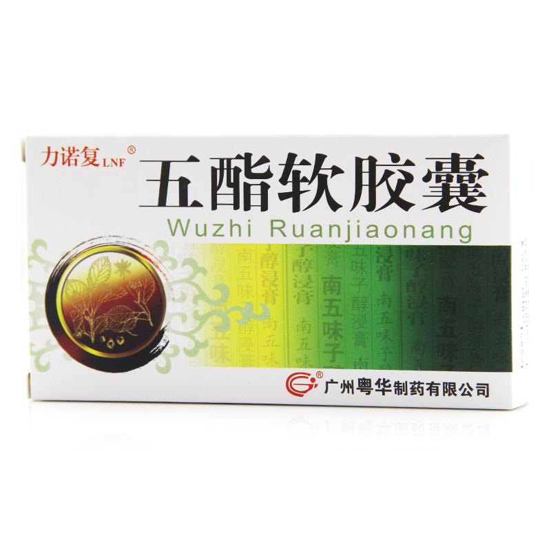 【粤华】 五酯软胶囊 (24粒装)